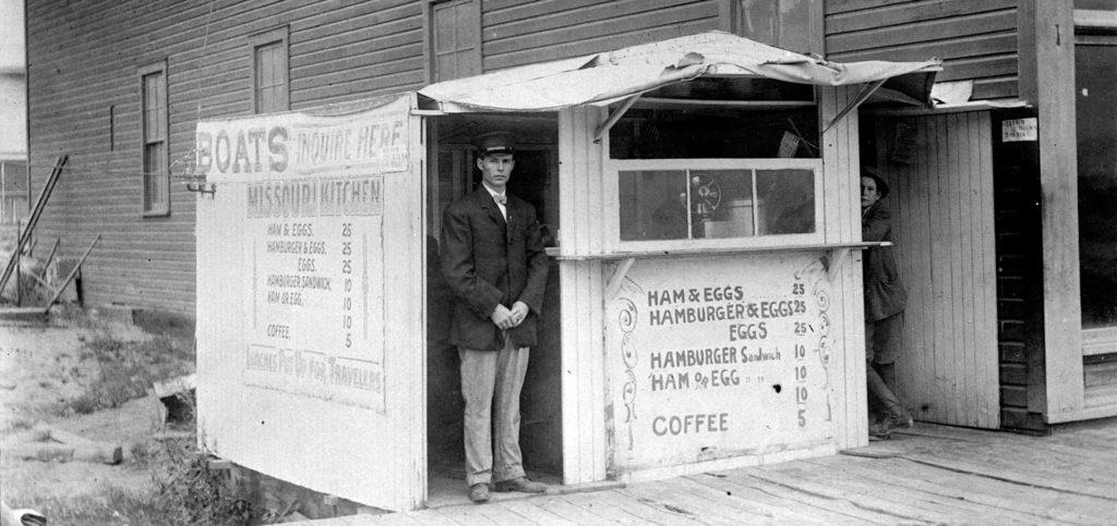 Hudson's Hamburgers Historical